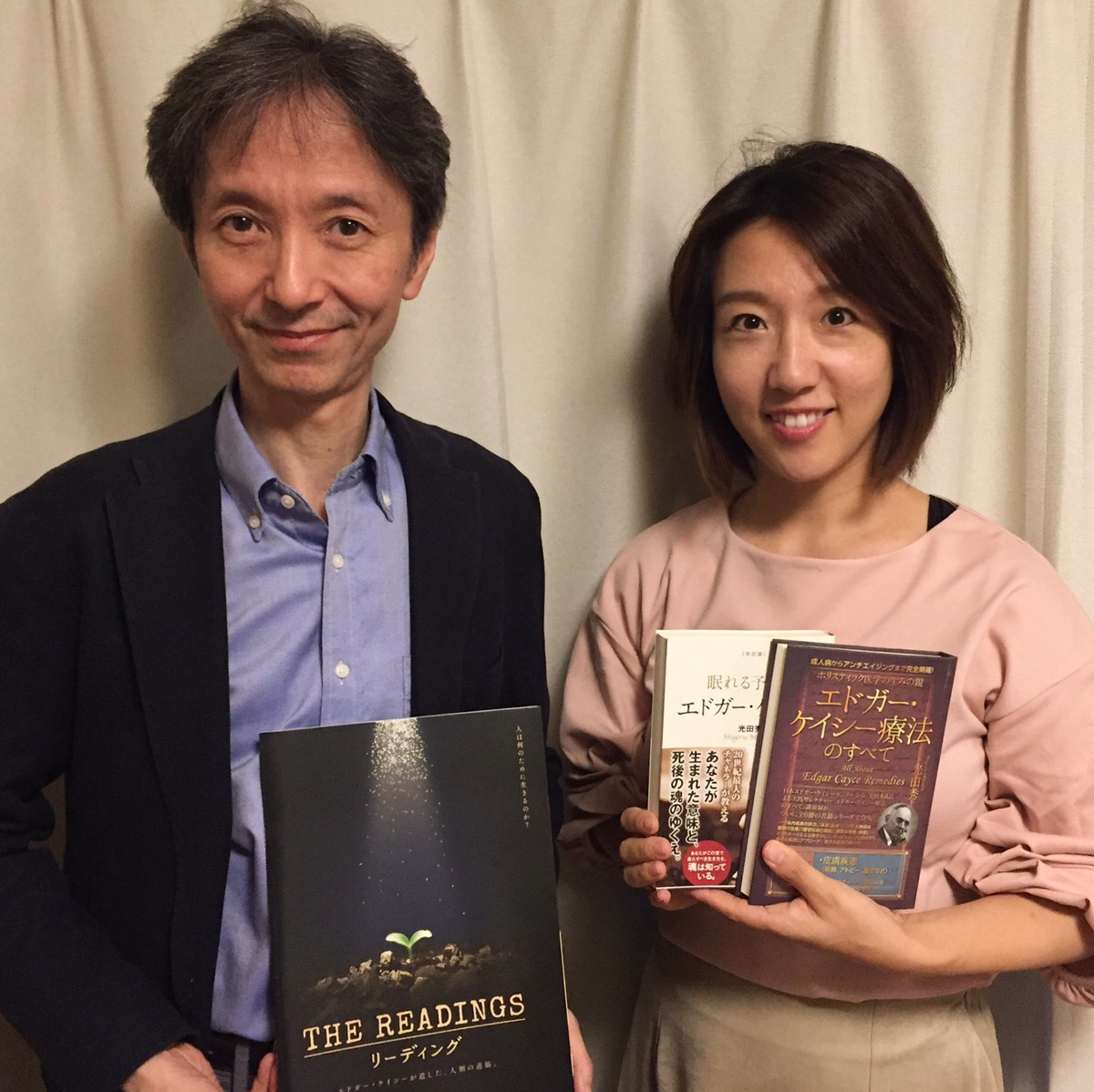 光田秀さん/日本エドガーケイシーセンター会長