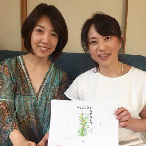 中村美幸さん/講演家